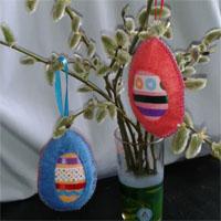 Подвеска Пасхальное яйцо