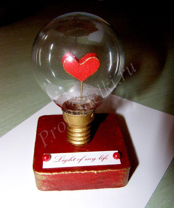 Сердечко в лампочке своими руками